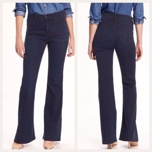 NWT Old Navy High-Rise Flare Jeans